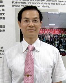 http://afl.just.edu.tw/ezfiles/39/1039/img/301/chan_yu_chin.jpg